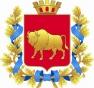 Управление жилищно-коммунального хозяйства Гродненского облисполкома